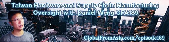 Daniel Weng Taiwan