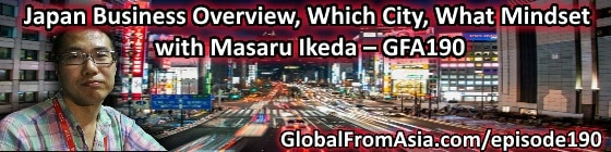 Japan Insights with Masaru Ikeda